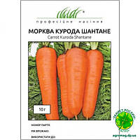 Морковь Курода Шантане 10г