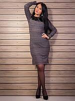 Очень красивое трикотажное платье с вставками из кожезаменителя