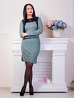 Красивое бледно-бирюзовое трикотажное платье с вставками из кожезаменителя