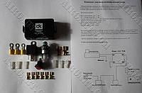 Комплект для подключения компрессора.