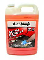 № 21 Очиститель для ковровых покрытий,слабопенный,используется для водного пылесоса 1 галлон ( 3.