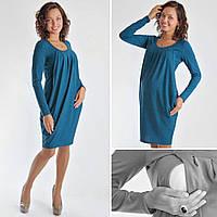 Все товары от МамаТута - производитель одежды 3в1 для беременных и ... 19ee51baf2f