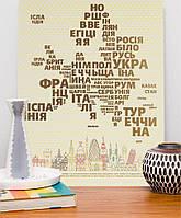 Скретч-карта ЄВРОПЕЙСЬКІ МАНДРИ