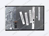 "Матрица для планшета 7"" INNOLUX N070ICE-GB1 (1280*800, 36pin(mipi) ASUS ME371MG(K004)"