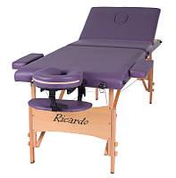Массажный стол Ricardo TORINO Фиолетовый