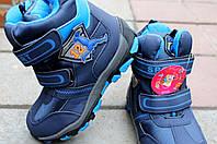 Детская зимняя обувь мальчиков 28