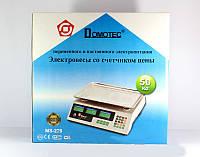 Весы торговые ACS 50kg MS 228 Domotec 6V: тарирование, память цены, 2 дисплея, шаг 5 г