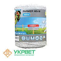 Бечёвка Farmer W9-W - 400 м (2 мм)