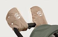 Рукавички муфта на санки или коляску PUPSik Опт