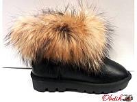 Угги женские Mini кожаные с мехом енота KF0433