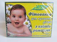 Фитованна для купания детей из цветов ромашки