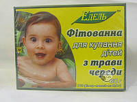 Фитованна для купания детей из травы череды