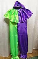 Детский карнавальный  костюм Клоуна, Скомороха  для мальчика и девочки 116-135 см
