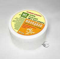 Крем-бальзам «Молодило» от ожогов порезов, ссадин, трофических язв, укусов насекомых