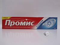 Зубная паста «Промис с Содой»