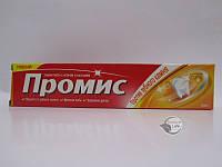 """Зубная паста """"Промис от зубного камня"""""""