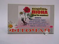 «Марьин Корень (Пион)» для лечения подагры, ревматизма, язвы желудка, малярии,