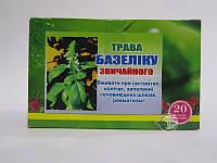 «Трава Базилика обыкновенного» при гастритах, колитах, воспалении мочевыводящих путей, ревматизме.