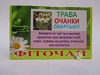 «Трава очанка лекарственная»- катаракта и глаукома.