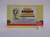 «Плоды Можжевельника» ф/п при заболеваниях дыхательных путей для разжижения мокроты и облегчения отхаркивания.