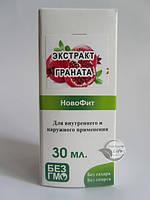 """""""Екстракт Граната"""" проти стрічкових глистів"""