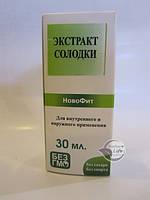 «Экстракт Солодки» при  острым бронхите, хроническом бронхите, трахеите