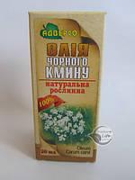 """Масло """"Черного тмина""""  для профилактики и лечения грибковых заболеваний."""