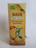 """Масло """"Жожоба""""  при экземе, псориазе, нейродермите, сухом дерматите"""