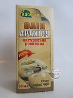 """Масло """"Арахиса"""" способствует смягчению, питанию и интенсивному увлажнению кожного покрова."""