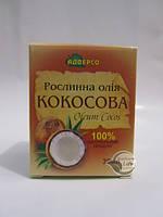 «Растительное масло Кокоса» предупреждает появление трещин на руках и стопах