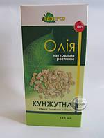 «Масло натуральное растительное Кунжутное» 120мл.