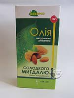 «Масло натуральное растительное Сладкого Миндаля» 120мл. для ежедневного ухода за кожей лица и тела любого тип
