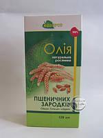 «Масло натуральное растительное Пшеничных зародышей» 120мл.при лечении дерматитов, псориаза, экзем, ожогов.