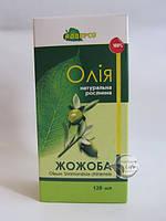«Масло натуральное растительное Жожоба» 120мл.при угревой сыпи, трещинах, мелких травмах, «апельсиновом» эффек