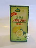 Эфирное масло «Лимона» 10мл.