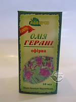 Эфирное масло «Герани» 10мл.