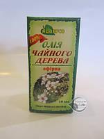 Эфирное масло «Чайного дерева» 10мл.