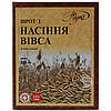 «Шрот семян овса»  как дополнительный источник флавоноидов, клетчатки, белка, водорастворимых витаминов