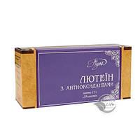 «Лютеин с антиоксидантами» дляьулучшения зрения
