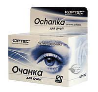 """""""Очанка"""" для глаз способствует улучшению зрительной функции"""