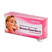 """Витамины для женщин """"Волосы, кожа, ногти"""" обеспечивает полноценное питание кожи, волос и ногтей необходимыми"""