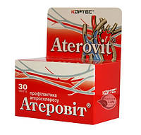 """Средство для сосудов """"Атеровит"""" способствует снижению холестерина и укреплению сосудистой стенки"""
