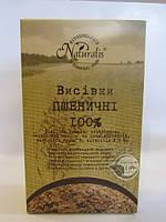«Отруби пшеничные» - для профилактики дисбактериоза , желчекаменной болезни
