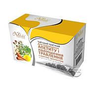 Фиточай «Для улучшения аппетита и улучшения пищевариения»