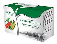 Фиточай «Аппетит-Минус-Натур» Для снижения аппетита