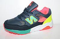 Кроссовки оптом для подростков. Спортивная обувь для девочек от фирмы Kellaifeng 1831A-3 (8пар 32-37)