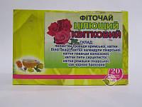 Фиточай «Целебный цветочный» укрепляет иммунитет