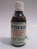 """Фтизолина"" для лечение туберкулеза легких"