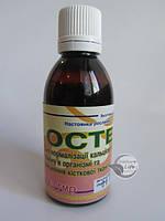 """Остеа"" средство для лечения остеопороза и сколиоза"
