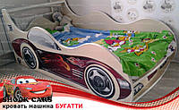 Кровать машина Бугатти для мальчика купить http://кровать-машина.com.ua/ БЕСПЛАТНАЯ ДОСТАВКА! Мебель Бугатти под заказ!